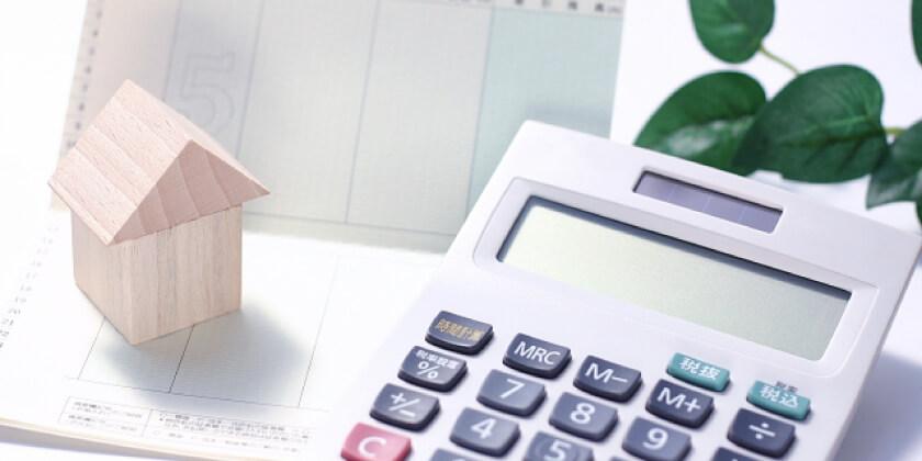 家賃保証システム
