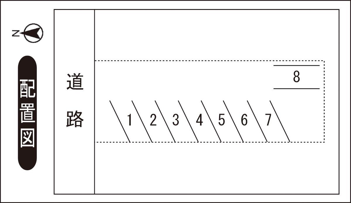宝永3丁目Yモータープール