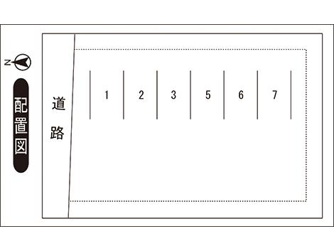 ふぇるわ月極駐車場