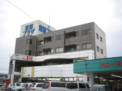 402号室(4階建-4階)